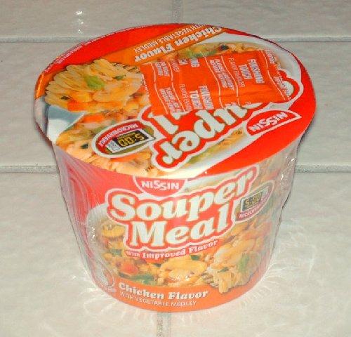 soupermeal1